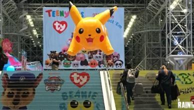 #ToyFair2017
